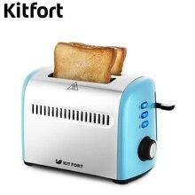 Тостер Kitfort KT-2026