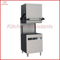 KA W80 Dish Washer Washing Machine
