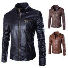 Lasperal новые мотоциклетные Кожаные куртки Для мужчин одноцветное Бизнес повседневные пальто осень-зима кожа Костюмы Курточка бомбер для мужчин