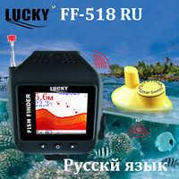 Glück FF518 Uhr Typ Sonar Fisch Finder Russische Version Sonar Wireless/uhr Farbige Display mit RU EN Benutzer Manuelle