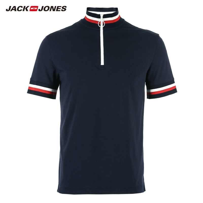 JackJones 男性の夏 100% コットンスタンドカラーストライプスリムフィット半袖 Poloshirts メンズウェア E | 218106512