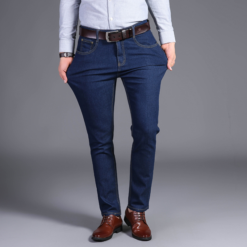 MenS Classic Jeans Brand Large Size Straight Stretch Lightweight Thin Denim High elastic force Smart Casual Jeans