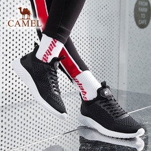 CAMEL New Men Women Ultralight Breathable Running Shoes Outdoor Jogging Walking Shoes High Quality Comfortable Sports Sneakers