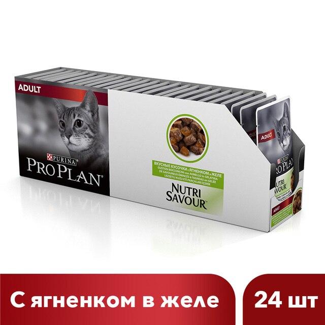 Влажный корм Pro Plan для взрослых кошек с ягненком в желе, 85 г. х 24 шт.