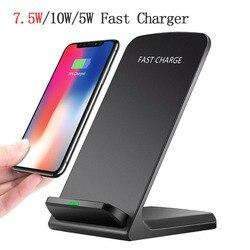 아이폰 8 무선 충전기 7.5 와트 제나라 빠른 충전 패드 삼성 갤럭시 S9 S9 + S8 플러스 S7 노트 8 10 와트 QC 2.0 3.0