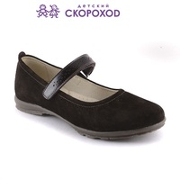 Туфли шоколадные школьные Детский Скороход для девочек натуральная кожа 15 385 6