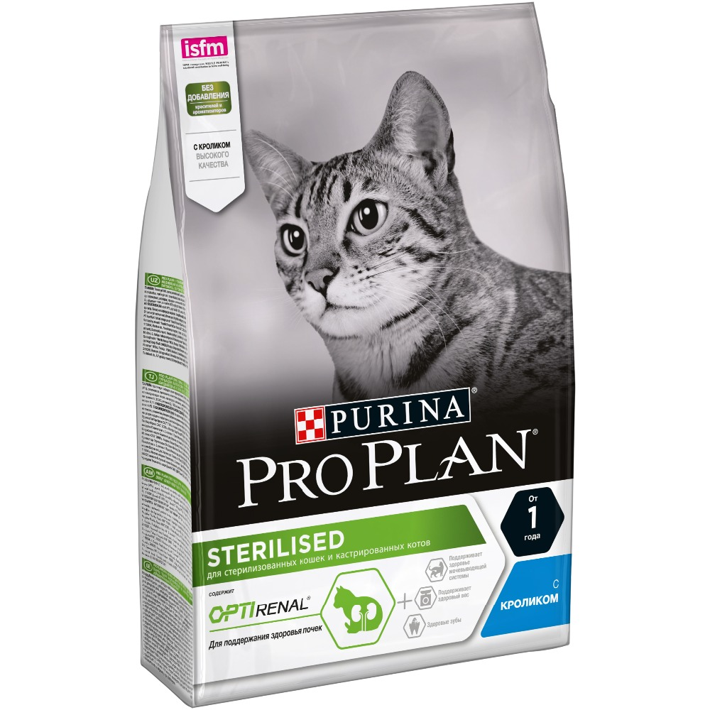 Pro Plan Sterilised для кастрированных котов и стерилизованных кошек, 3 кг