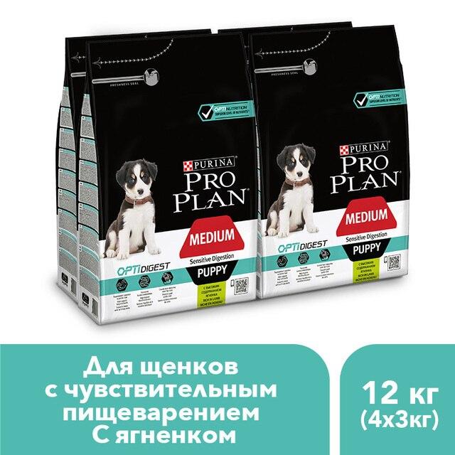 Сухой корм Pro Plan для щенков средних пород с чувствительным пищеварением с комплексом OPTIDIGEST® с ягненком и рисом, 12 кг.