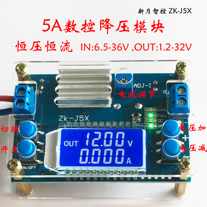 Power-Supply Adjustable Converter-Input Module-Step-Down Lcd-Buck-Adapter Dc6.5-36v-Output