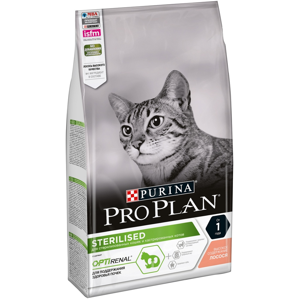 Cat food Pro Plan Sterilised for neutered cats and sterilized cats, Salmon, 1,5 kg. cat food pro plan sterilised for neutered cats and sterilized cats to maintain the senses salmon 3 kg