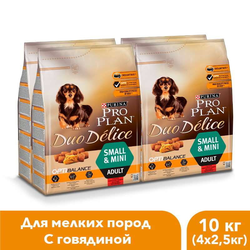 Dry food Pro Plan DUO DELICE for adult dogs of small and dwarf breeds with beef and rice, 10 kg. paladin small flames pro bike cycling jerseys roupa ciclismo breathable racing bicycle cycling clothing quick dry sportswear