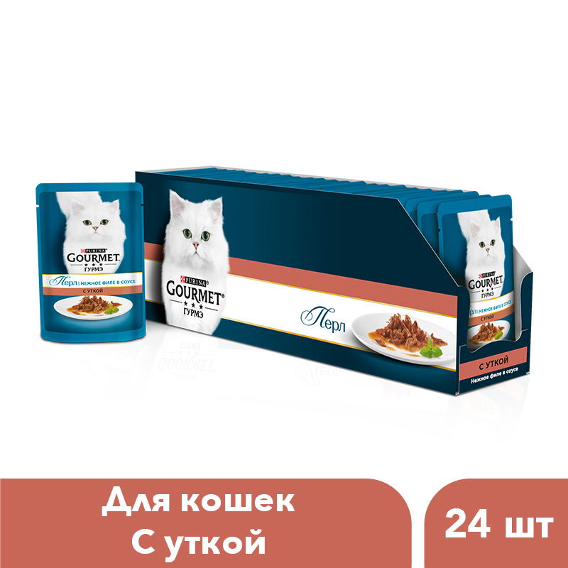 Wet food Gourmet Perle Mini Fillet for cats with duck, Pouch, 24x85 g. wet food gourmet perle mini fillet for cats with turkey pouch 24x85 g