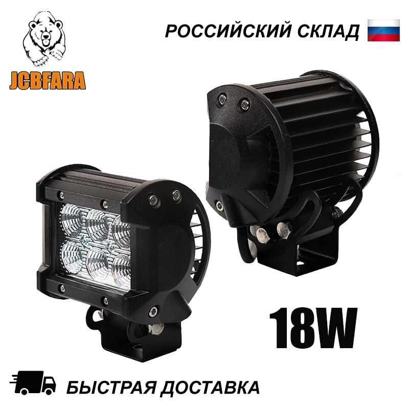 18 W LEVOU farol OFF ROAD para o caminhão auto motobike quadbike 4x4 UAZ NIVA trator reboque de barco à prova d' água SUV do hight/low beam