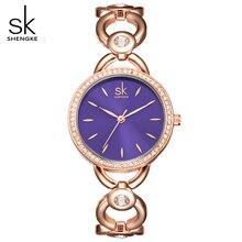 SK Brand Women Watches Small Lady Wrist Watch Fashion Gold Round Case Blue Dial Quartz Clock Wristwatches Relogio Femininos