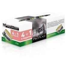 Набор промопак 4+1: Влажный корм Pro Plan для стерилизованных кошек с Лососем, с Тунцом, 12 промопаков по 425 грамм (60 банок)