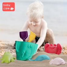 babycare 7pcs Beach Sand Toys Set Summer Bucket Portable Animals Castle Clay Mold Outdoor Funny Water Playing
