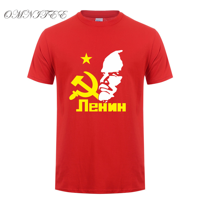 Omnitee new soviet union the great communist lenin t The great t shirt