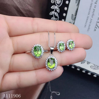 KJJEAXCMY Fine Jewelry 925 sterling silver inlaid natural peridot gemstone female pendant ring stud earrings set to send necklac