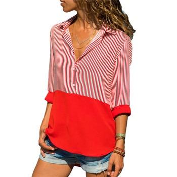 Camisa de rayas y sólido 33 para mujer