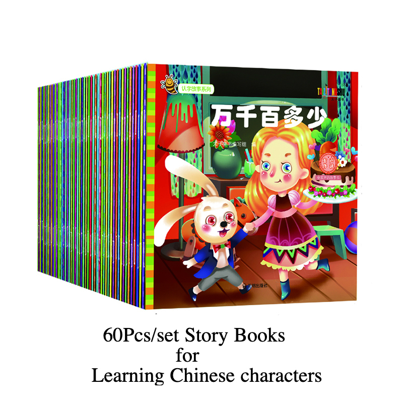 60Pcs/set Chinese Story Books For Learning Chinese Characters  Children's Book Simplified Chinese With Pinyin