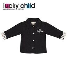 Кофточка Lucky Child без начёса для мальчиков, арт. 29-20M (Шахматы) [сделано в России, доставка от 2-х дней]