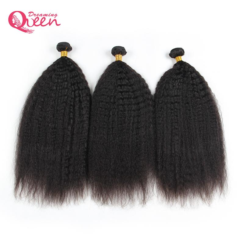 kinky-straight-human-hair3