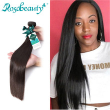 Rosabeauty Grade 8A Peruvian hair Straight Human Hair 1/3/4 Bundles Unprocessed Virgin Hair Bundles 6-30 Inch Bundles Free Ship(China)