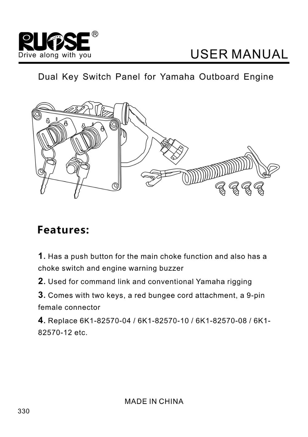 dual engine key switch panel set for yamaha outboard engine 6k1-82570-04  the routine podcast