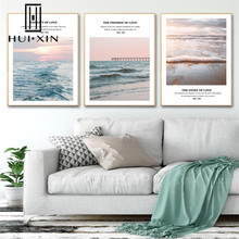 3 Panel Tide Simple Sunset Scenery Peaceful Ocean Nordic Canvas Painting Art Pictures Modern Prints Home Decor Wall Picture