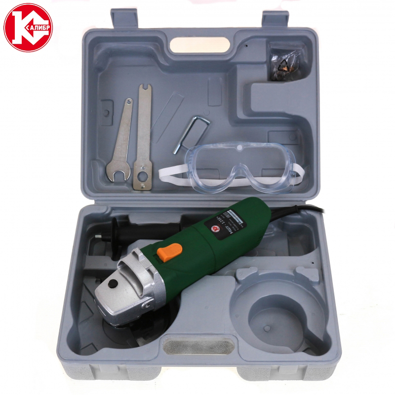 Angle grinder Kalibr MShU-125/900+ (in plastic case) 900 W, disc 125 mm, angular power tool for grinding and cutting metall