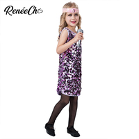 4cc0a9255a473 Halloween Costume For Girls 70s Disco Diva Costume Child Singer Pop Star  Cosplay Kids Sequin Fancy