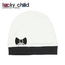 Шапочка Lucky Child без начёса для девочек, арт. 29-9D (Шахматы) [сделано в России, доставка от 2-х дней]