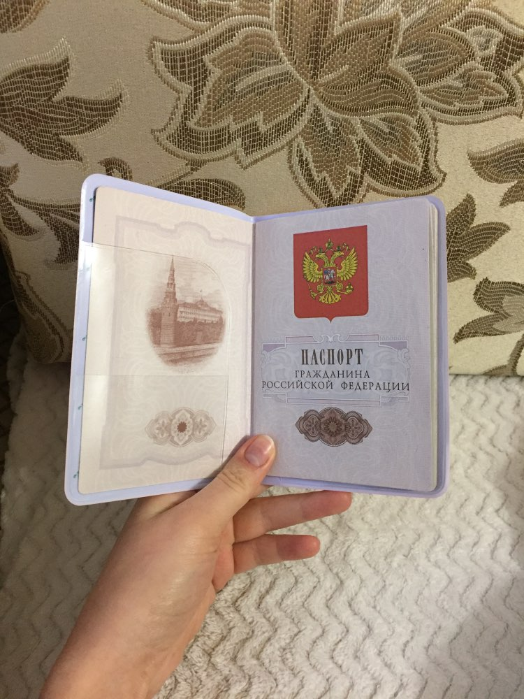 New Fashion Couples Passport Cover Travel Business Passport Holder PVC Card /ID Holders Passport Package RD874959 photo review