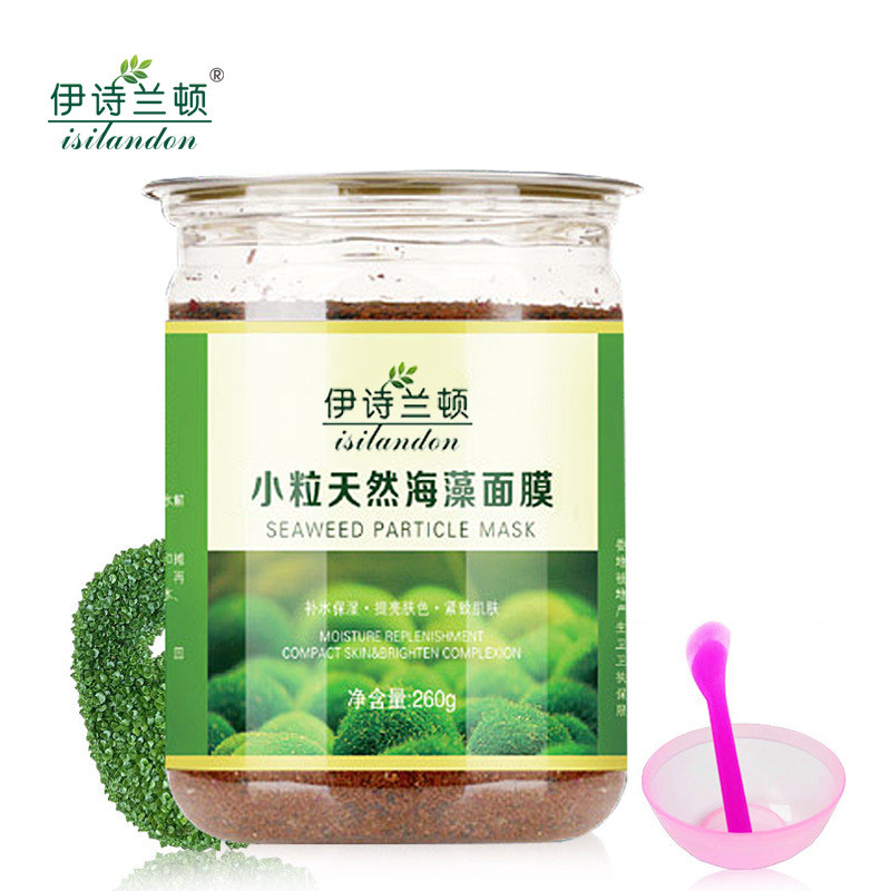260g Seaweed Face Mask Black Head Remover Oil Control Moisturizing Whitening Shrink Pores Peel Off Mask for the Face