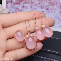 KJJEAXCMY boutique jewels 925 sterling silver inlaid natural hibiscus stone female pendant ring earrings set support test