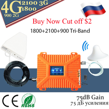 Powerful! 4g booster 900/1800/2100 DCS WCDMA LTE GSM 2G 3G 4G Tri-Band Mobile Signal Booster cellular Repeater Amplifier