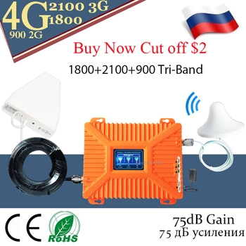 Repeater GSM 2G 3G 4G Signal Booster 900 1800 2100mhz tri band mobile signal repeater 4g