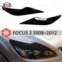 Брови для Ford Focus 2 2008 ~ 2011 для фар ресницы пластиковые молдинги Декоративные Накладки для отделки автомобиля Стайлинг