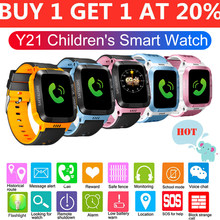 Smart Watch Kids Digital Watch Alarm Positioning SOS Call Track Anti Lost Safety with Remote Monitoring for Children Smartwatch(China)