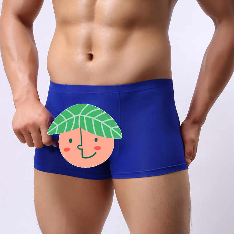 ca0f5f1e0f9 ... PADEGAO Mens Penis Underwear boxers Sexy Elephant Nose Big Pouch Boxer Shorts  Panties U convex see ...
