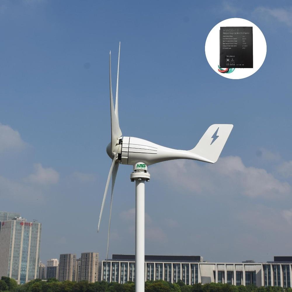 400W500W600W 12V 24V 3 5 blades for home residential low start up wind turbine generator kit