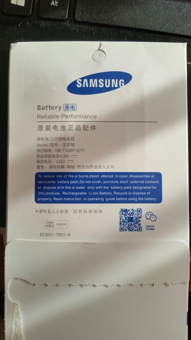 SAMSUNG EB-BG900BBC Phone Battery For Samsung Galaxy S5 i9600 G900S G900F Battery Replacement Phone Battery