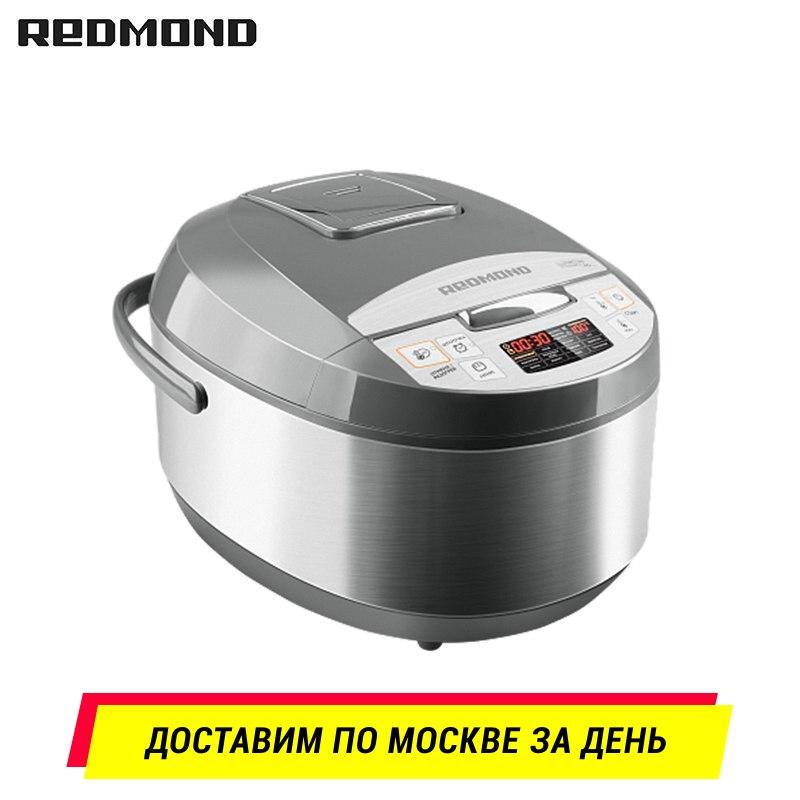 Redmond-RMC-M4511.jpg