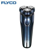 Электробритва FLYCO FS373RU