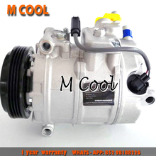 цена на High Quality AC Compressor For BMW 745i 745Li 750i 750Li 760i 760Li 2002-2009 64509175481 64506901781 64526921649 64526925721