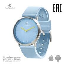 Умные часы Noerden LIFE2, цвет: голубой