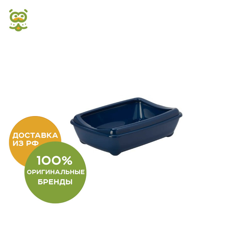 цена Moderna Arist-o-tray toilet with a board (43*30*12 cm), Blue онлайн в 2017 году