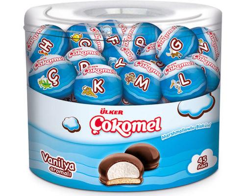 ETI Ulker Cokomel Buscuit Vanilla Marshmallow Halal Dessert 45 Pcs