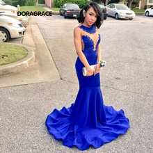 Glamorous Applique Sleeveless Floor-Length Nude Back Mermaid Prom Dress Royal Blue Evening Dresses DGE017