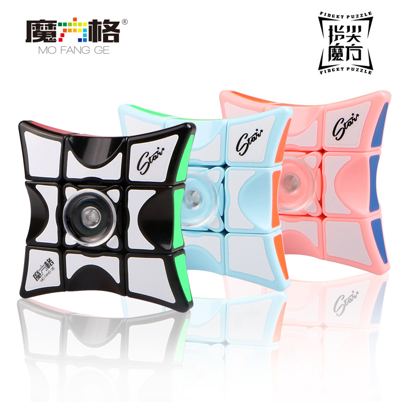 Mofangge Fidget Gyro Fidget Finger Cube Finger Spinner 1x3x3 Blue/Coral/Black Color Cubo Magico Free Shipping Drop Shipping